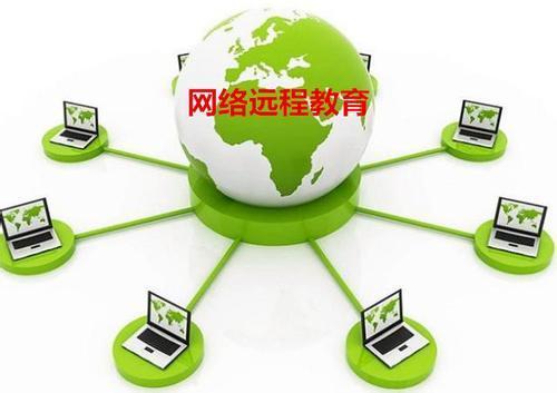 谁能知道陕西网络教育学院怎么样