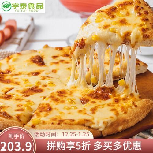 5折丹麦爱氏晨曦马苏里拉芝士碎奶酪拉丝披萨进口芝士