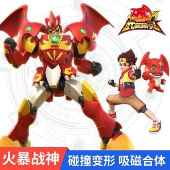 【官方正版】武装精灵玩具合体变形套装动漫卡通儿童玩具男孩女孩六一