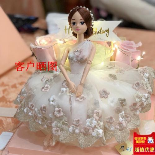 61儿童节蛋糕装饰摆件公主婚纱娃娃蕾丝裙儿童女孩