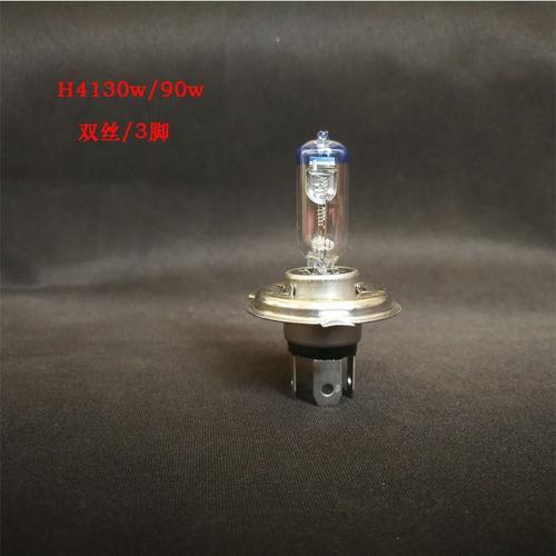 适配汽车灯泡h4货车灯泡超亮h7近光灯h1卡车专用24v12v远近光灯泡