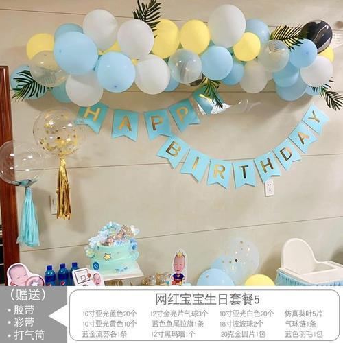 新款宝宝儿童周岁生日装饰场景布置男女孩拉旗套餐墙宴会布置