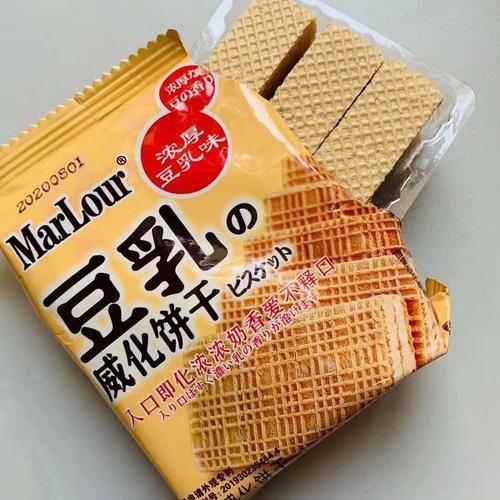 marlour万宝路豆乳威化夹心饼干茶点休闲零食试吃特惠