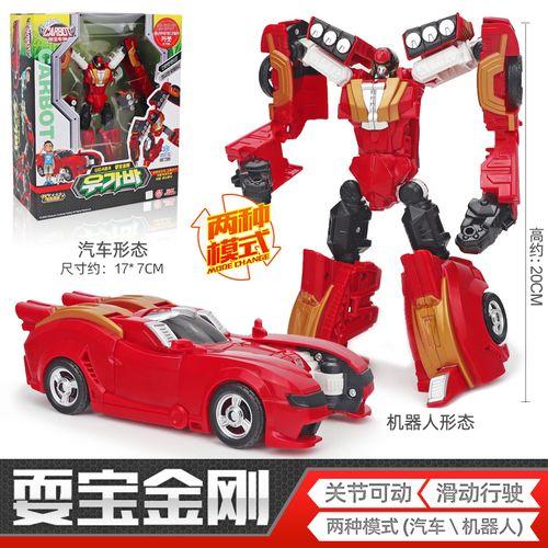 正版咖宝车神变形机器人汽车儿童玩具蛋神男孩刷耍宝金刚救援巨人