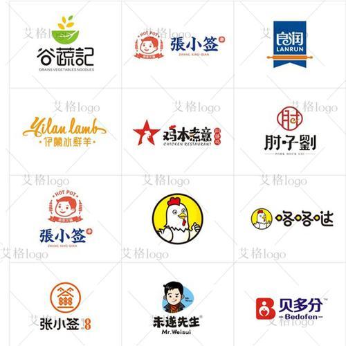 烘焙店logo设计私房蛋糕店铺日式面包店标志品牌企业