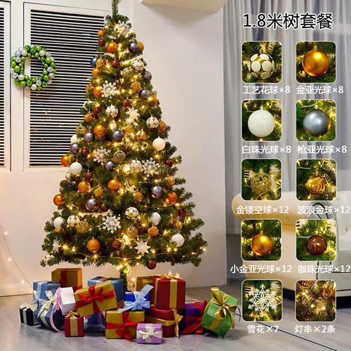 4m圣诞树2米2.4米头加密圣诞树豪华发光4精装