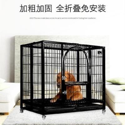 狗笼子围栏式超大宠物笼犬舍大型可折叠中型接粪板塑料托网格单层