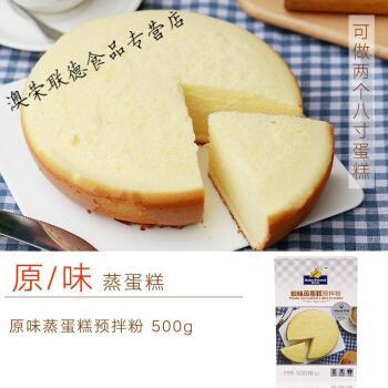 生日蛋糕diy材料芝士千层杯子家用自制烘焙配料做蛋糕