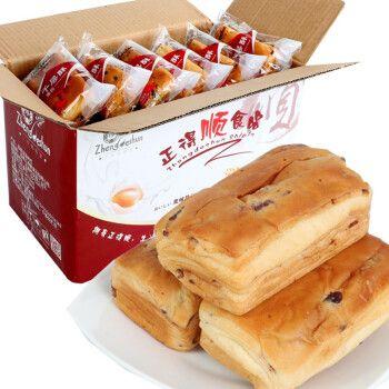 【抢1000g红豆沙面包】千层红豆酥可选1000g手撕面包