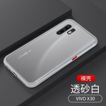 优瞐 vivo x30手机壳.