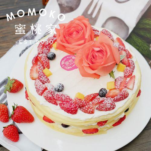 momoko蜜桃家千层水果蛋糕抹茶榴莲芒果草莓生日蛋糕