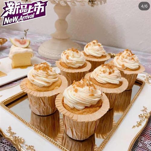好卖纸杯蛋糕马芬杯子蛋糕 翻边纸杯下午茶杯y子蛋糕