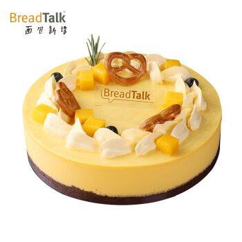 面包新语(breadtalk)慕斯系列 芒果芝士鲜果慕斯蛋糕10英寸 生日 聚会