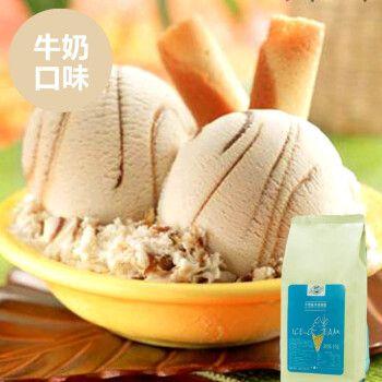 冰淇淋粉家用自制diy雪糕粉甜筒圣代挖球硬冰激凌机原料1kg商用 牛奶