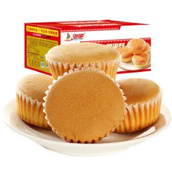 泡吧金牌鸡蛋糕 泡吧鸡蛋糕整箱办公室早食品点心零食