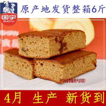 国宇枣糕6斤老蜂蜜红枣蛋糕面包甜点心早餐办公室