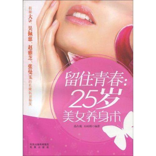 2021年(nian)4月15日焦點圖(tu)
