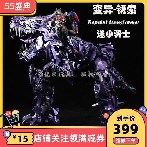 威将变形玩具金刚传奇战士钢索恐龙电影放大版钢锁霸王龙骑士柱