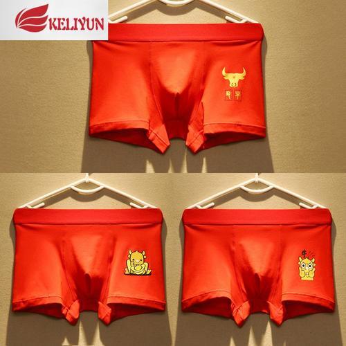 裤本命年大红色结婚四角裤衩潮流透气属牛短裤头 金牛+富贵牛+牛气