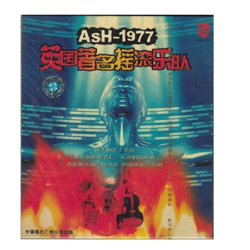 中国唱片 ash-1977英国著名摇滚乐队cd专辑 经典摇滚