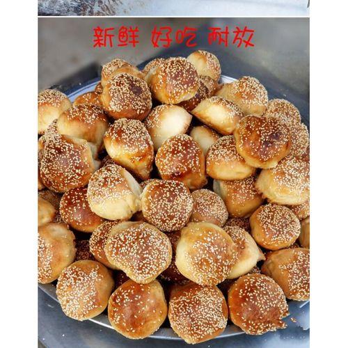 夹心小油馕葡萄干核桃仁馕饼香酥早餐烤馕零食散装500g 夹心馕500