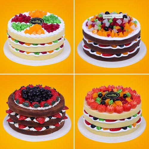 新款仿真蛋糕模型婚庆花卉生日欧式多层水果裸蛋糕假
