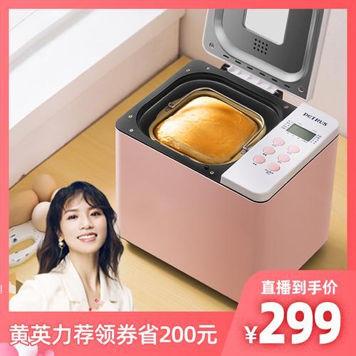 柏翠pe6600家用全自动面包机双管蛋糕和面智能多功能早餐机揉面机 299