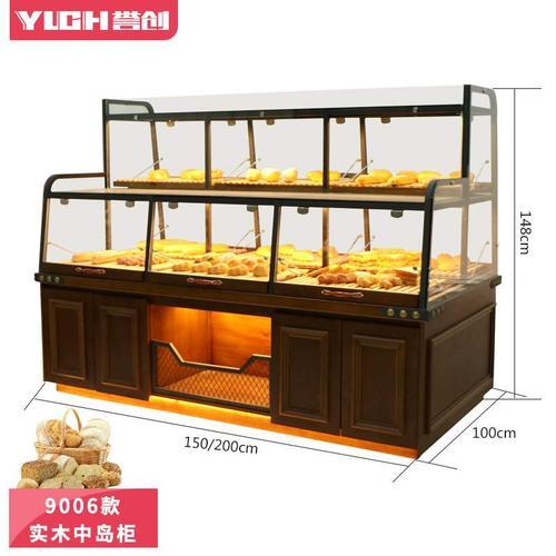 面包展示柜面包柜中岛柜糕点展柜展示架蛋糕店全套