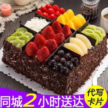 风华正茂一方形水果生日蛋糕 10