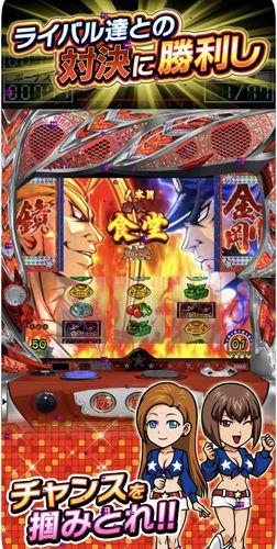 柏青嫂三七游戏机iphone番长 镜777ipad手机版柏青哥