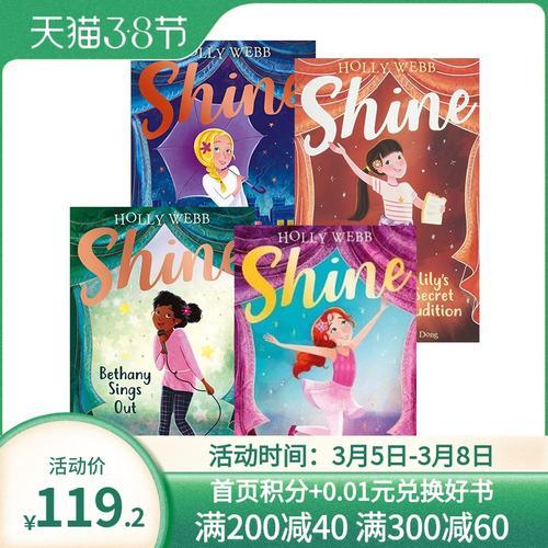 霍莉韦伯 闪耀明星梦系列4册 英文原版 shine chloe centre stage