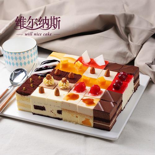 意式12口味慕斯蛋糕