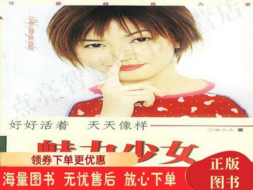 """廣西柳(liu)城︰多(duo)彩活(huo)動(dong)喜(xi)迎""""壯族三月三"""""""