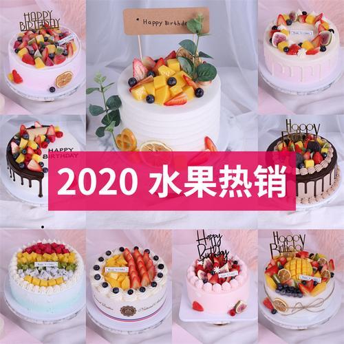 蛋糕模型橱窗展示蛋糕道具仿真创意食品多样造型流行