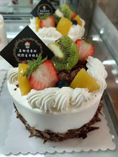 4英寸迷你蛋糕