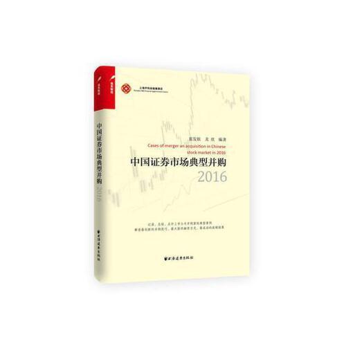 上海远东证券_上海远东证券电话