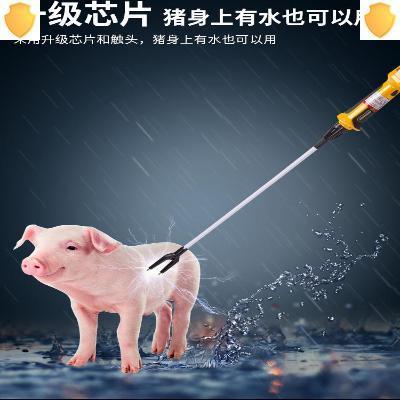 手持电动赶猪器y赶猪器防水大容量电动赶猪棒电击驱猪