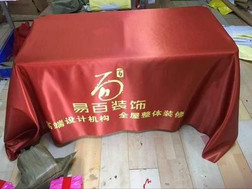 装饰公司开工大吉桌布红色桌布条幅订制装修工地开工