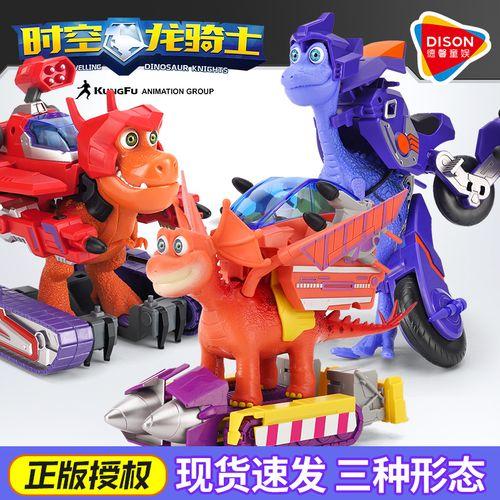 正版时空龙骑士儿童拼装玩具恐龙合体变形机器人战车男孩钢铁霸王