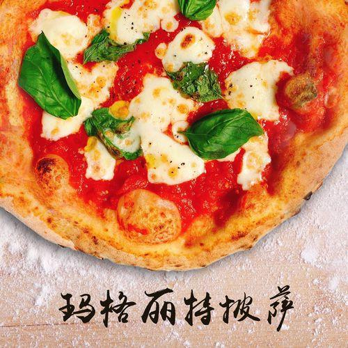 意大利玛格丽特披萨3件套装 番茄酱 马苏里拉奶酪