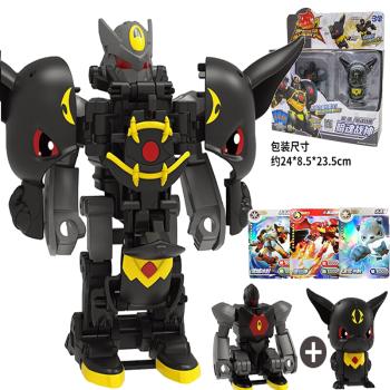 三宝武装精灵力量战躯变形机器人爆速合体飞车火暴暴战神儿童男孩玩具