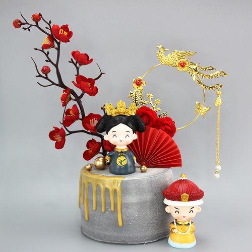 祝寿母后大人生日蛋糕装饰摆件插件爸爸妈妈万福金安母亲腊梅插牌
