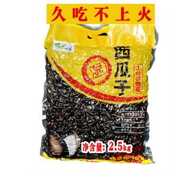 今达(jin da) 【桐柏馆】今达牌西瓜子笼蒸湿西瓜子休闲零食五香咸味