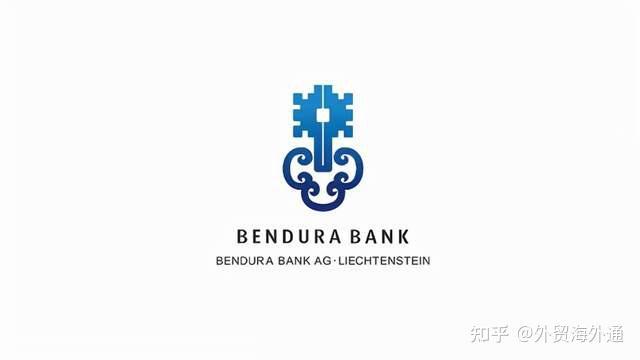 bvi亚洲银行(bank of asia (bvi))以下是一份可开户名单,列出了恳以
