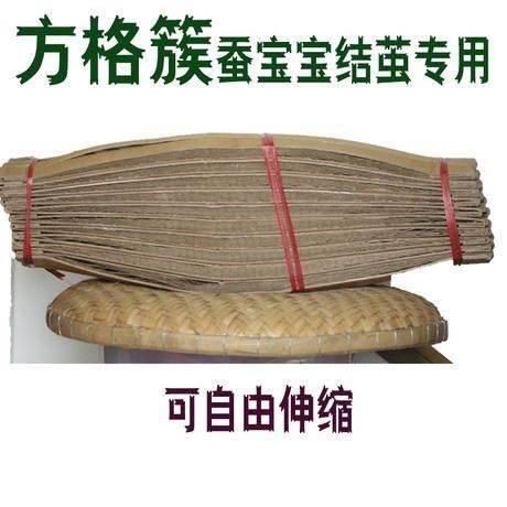 养蚕吐丝盒蚕吐丝架蚕宝宝结茧架结茧箱用格子蚕结茧房专用方格簇