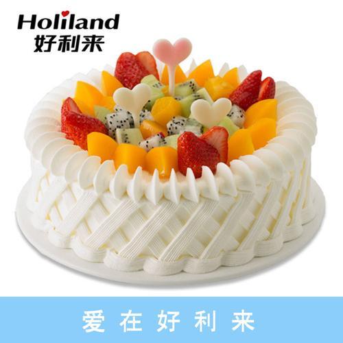 好利来新款包装长春沈阳大连花漾甜心奶油蛋糕