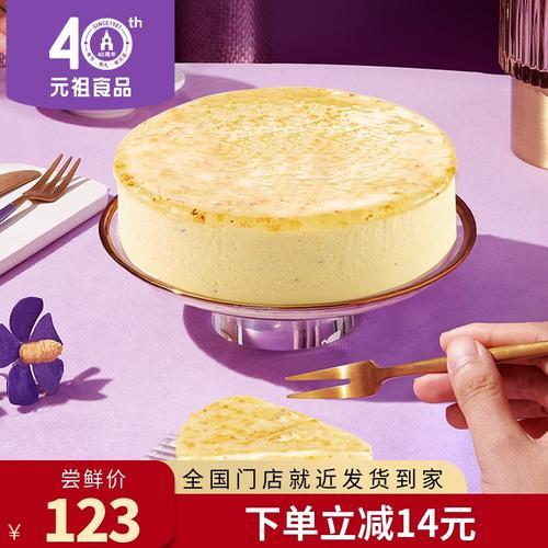 元祖5号盒装酿曲桂花味慕斯芝士盒装小蛋糕甜品休闲零食下午茶点