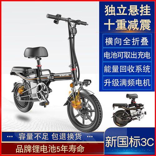 新款折叠电动自行车小型新国标电瓶车代驾锂电成人