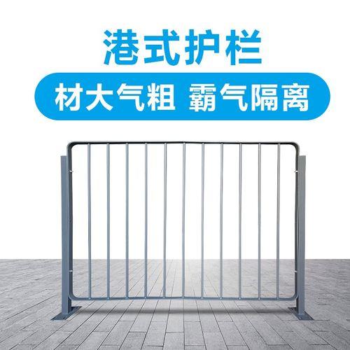 香港镀锌护栏市政交通道路隔离栏杆城市人行道围档港式ii型防护