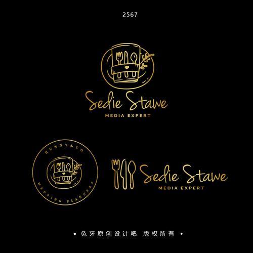蛋糕店logo设计奶茶店外卖餐饮店名设计logo店标门头